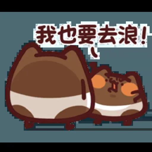 LV14. 野生喵喵怪 - Sticker 2