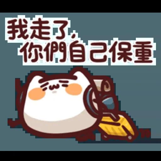 LV14. 野生喵喵怪 - Sticker 9