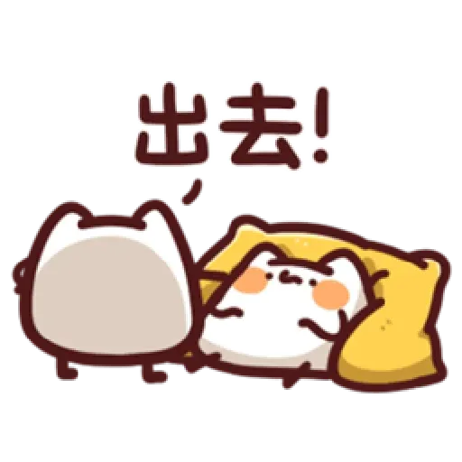 LV14. 野生喵喵怪 - Sticker 21
