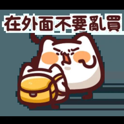 LV14. 野生喵喵怪 - Sticker 20