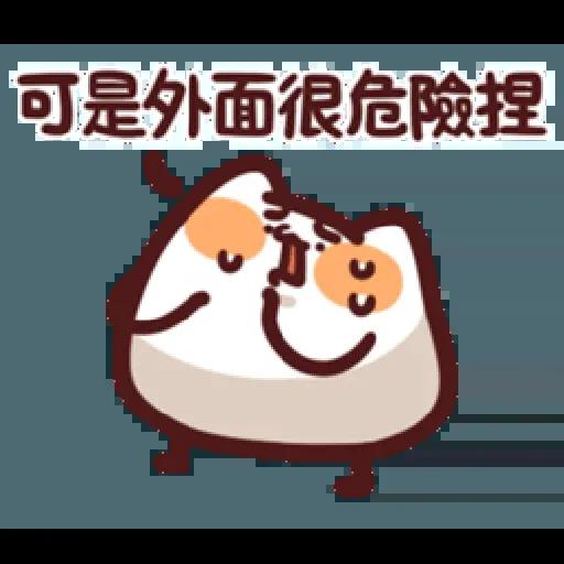 LV14. 野生喵喵怪 - Sticker 18