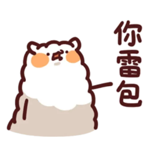 LV14. 野生喵喵怪 - Sticker 16