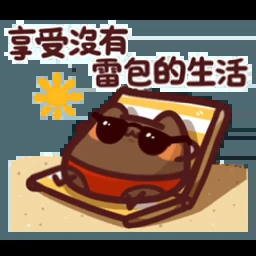 LV14. 野生喵喵怪 - Sticker 10