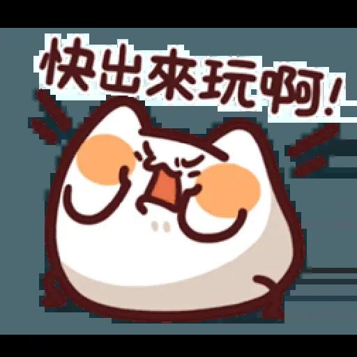 LV14. 野生喵喵怪 - Sticker 5
