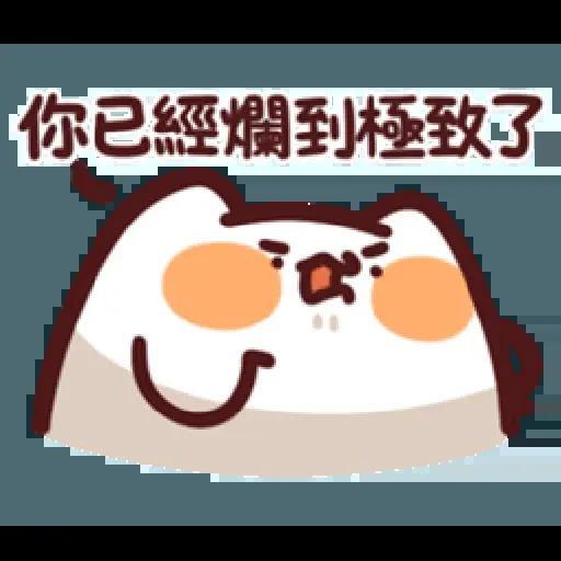 LV14. 野生喵喵怪 - Sticker 25