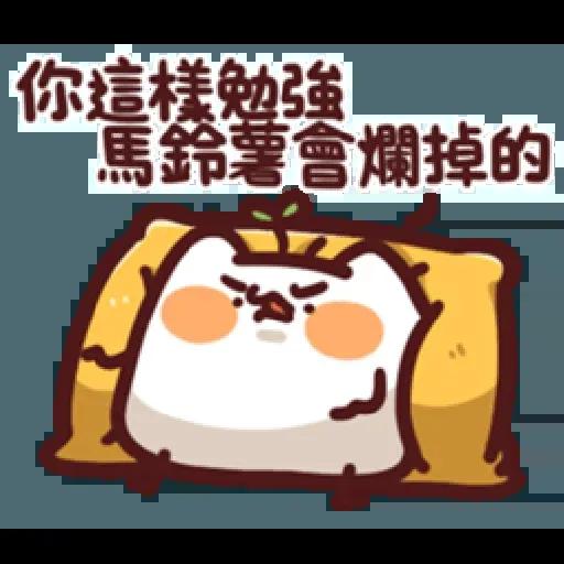 LV14. 野生喵喵怪 - Sticker 24