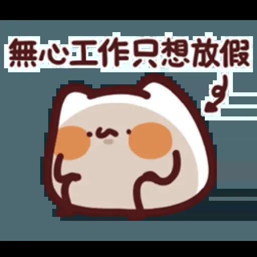 LV14. 野生喵喵怪 - Sticker 7