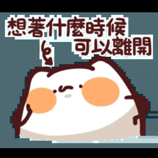 LV14. 野生喵喵怪 - Sticker 8
