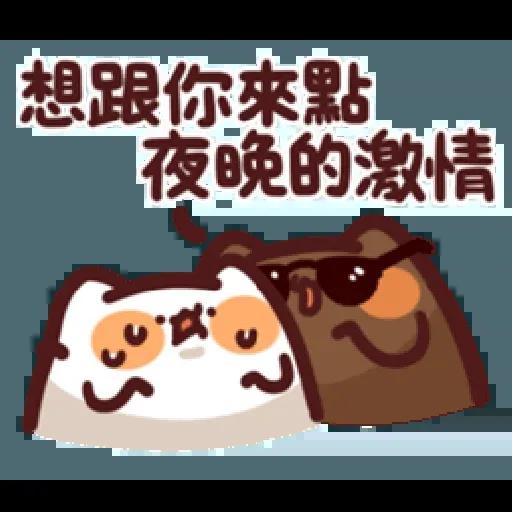 LV14. 野生喵喵怪 - Sticker 30