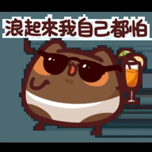 LV14. 野生喵喵怪 - Sticker 1