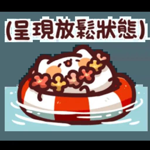 LV14. 野生喵喵怪 - Sticker 11
