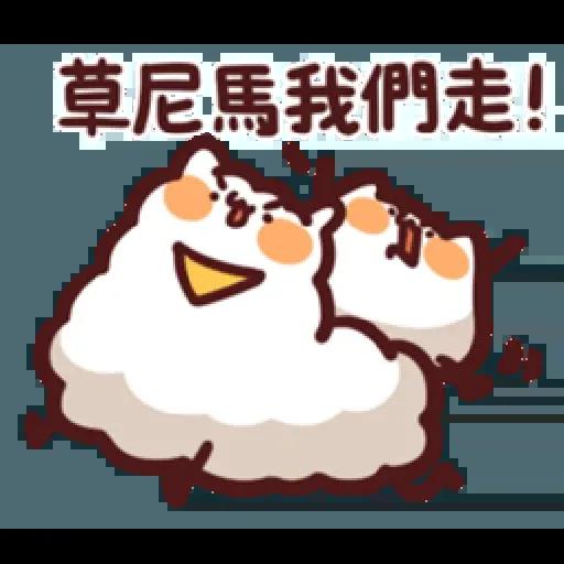LV14. 野生喵喵怪 - Sticker 14