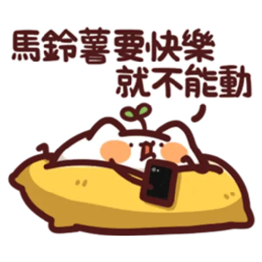 LV14. 野生喵喵怪 - Sticker 23