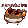 LV14. 野生喵喵怪 - Tray Sticker