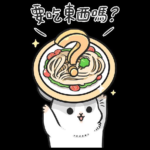 ㄇㄚˊ幾兔12  food - Sticker 23