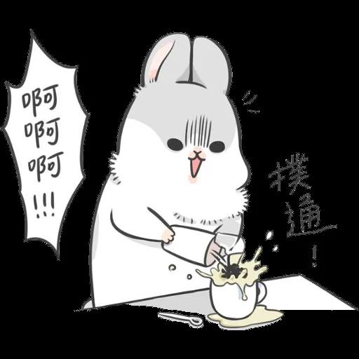 ㄇㄚˊ幾兔12  food - Sticker 15