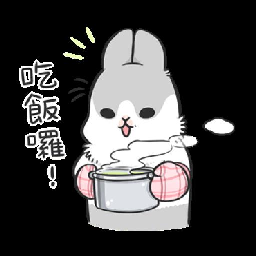 ㄇㄚˊ幾兔12  food - Sticker 18