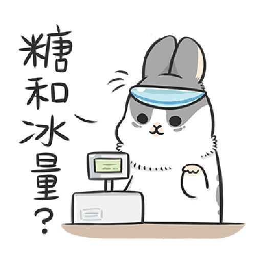 ㄇㄚˊ幾兔12  food - Sticker 10