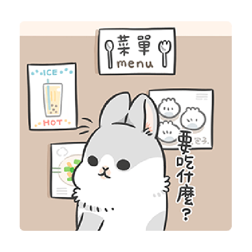 ㄇㄚˊ幾兔12  food - Sticker 3