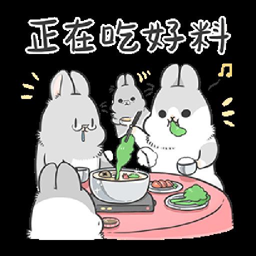 ㄇㄚˊ幾兔12  food - Sticker 30