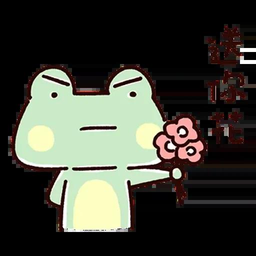 Frog2 - Sticker 1