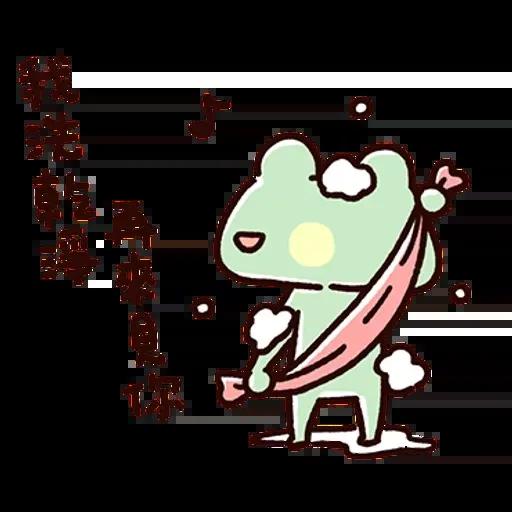 Frog2 - Sticker 5