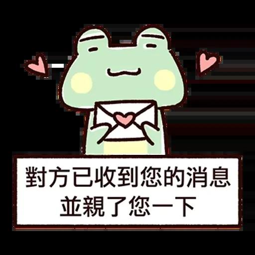 Frog2 - Sticker 3
