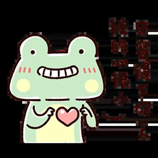 Frog2 - Sticker 4