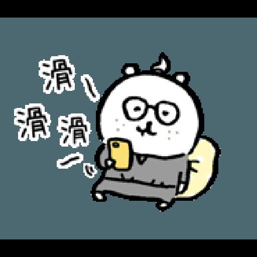 自我吐槽的白熊 亂來填充包2 - Sticker 12