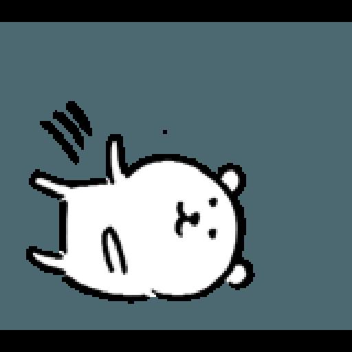 自我吐槽的白熊 亂來填充包2 - Sticker 5