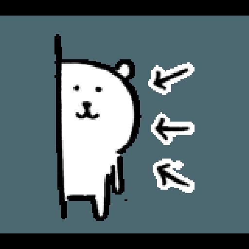 自我吐槽的白熊 亂來填充包2 - Tray Sticker