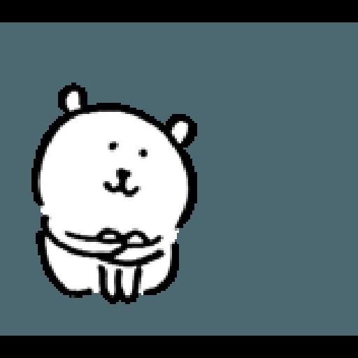 自我吐槽的白熊 亂來填充包2 - Sticker 16