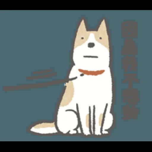 耍廢狗狗找借口 - Sticker 5