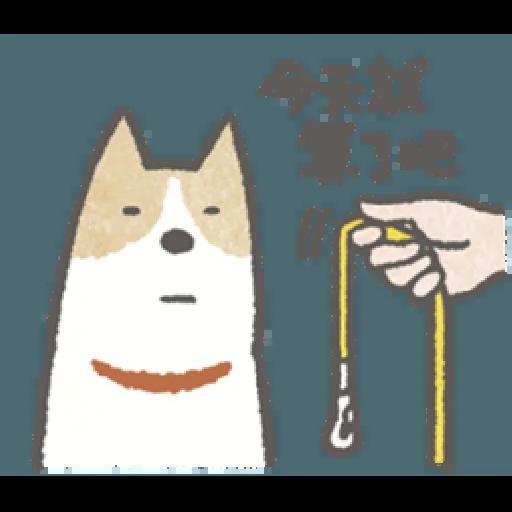 耍廢狗狗找借口 - Sticker 4
