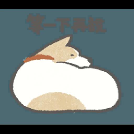 耍廢狗狗找借口 - Sticker 2