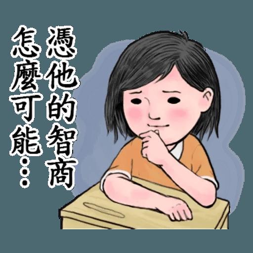 生活週記 - 3 - Sticker 7