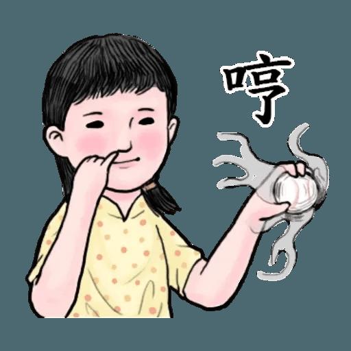 生活週記 - 3 - Sticker 3