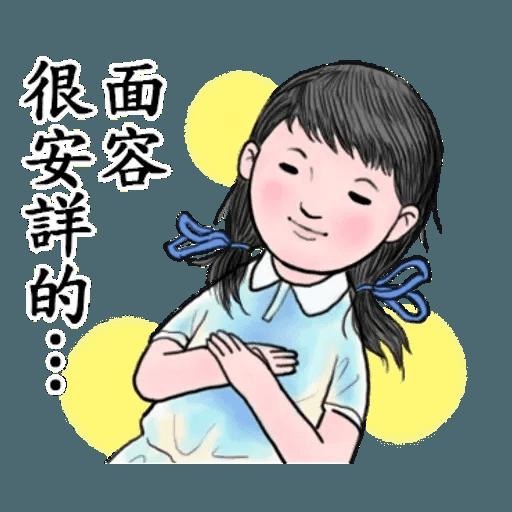 生活週記 - 3 - Sticker 12