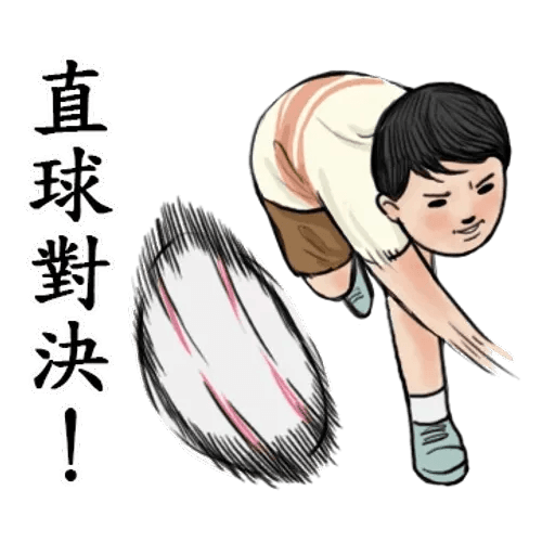 生活週記 - 3 - Sticker 4