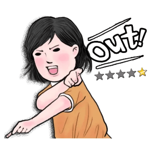生活週記 - 3 - Sticker 11