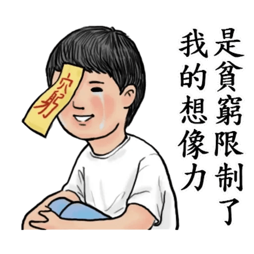 生活週記 - 3 - Tray Sticker