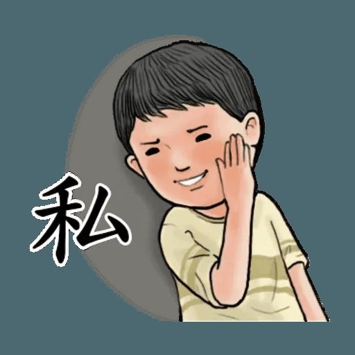 生活週記 - 3 - Sticker 18