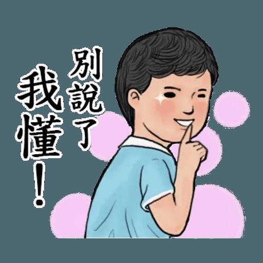 生活週記 - 3 - Sticker 10