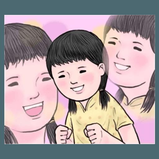 生活週記 - 3 - Sticker 19