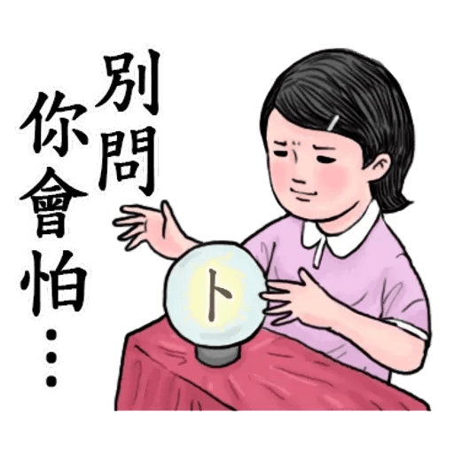 生活週記 - 3 - Sticker 6