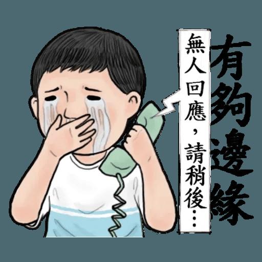生活週記 - 3 - Sticker 5