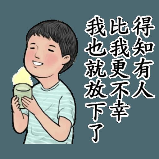 生活週記 - 3 - Sticker 8
