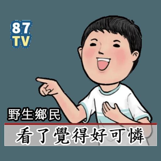 生活週記 - 3 - Sticker 9