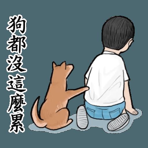 生活週記 - 3 - Sticker 16