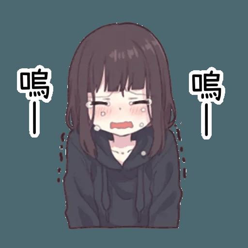 Menhera - Sticker 15